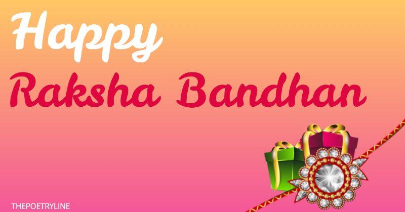 happy rakshabandhan messages in hindi