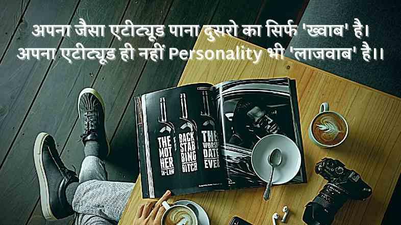attitude shayari images hd hindi
