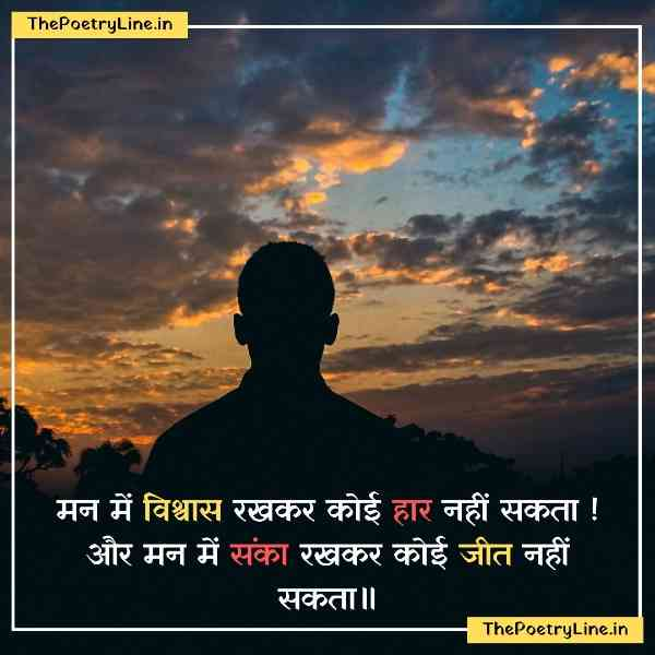 bitter truth of life images hindi