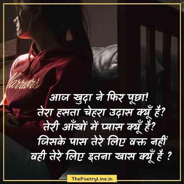Life Sad status in Hindi Images HD