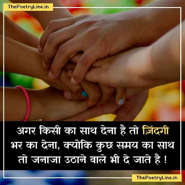 Reality of Life Quotes Images