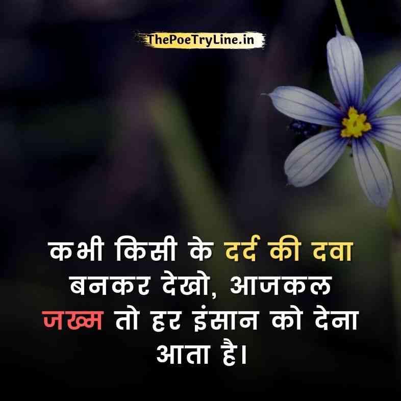 Morning Suvi