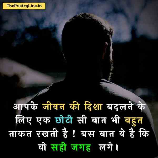 Very Sad Emotional Quotes For Status Image