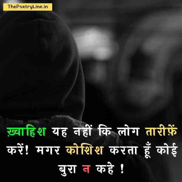 Very Sad Emotional Quotes in Hindi with Images