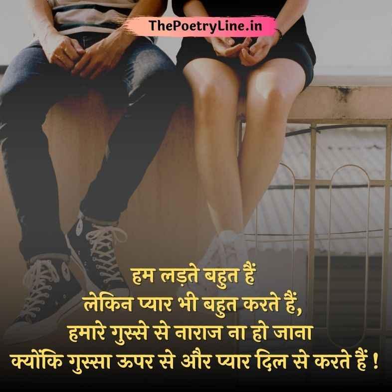 love shayari in hindi for status