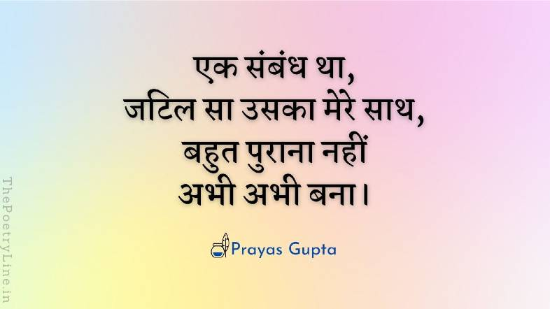 best poems in hindi