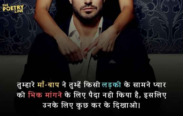 Breakup Motivation Quotes in Hindi Image