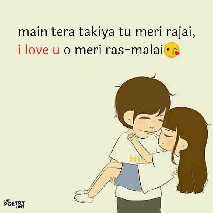 I Love You Shayari For GF