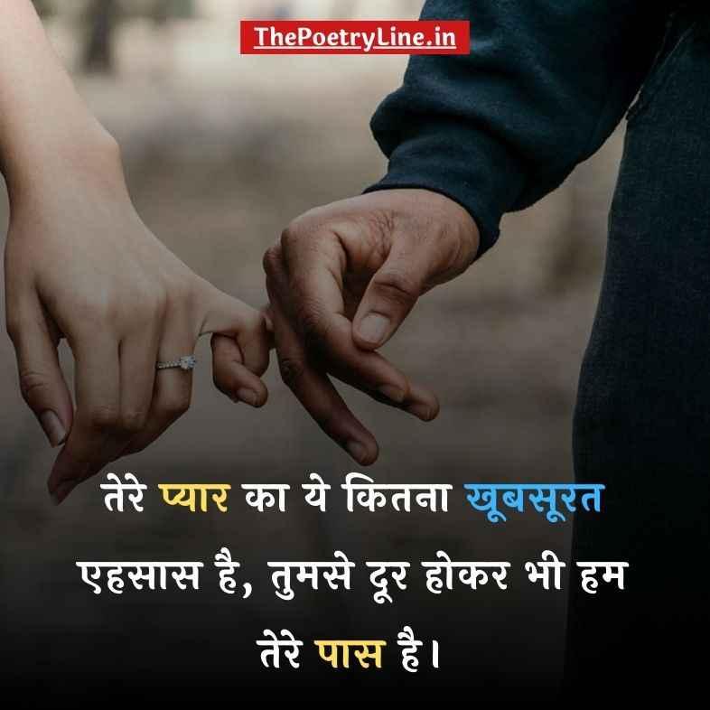 Sad Love Quotes in Hindi Image