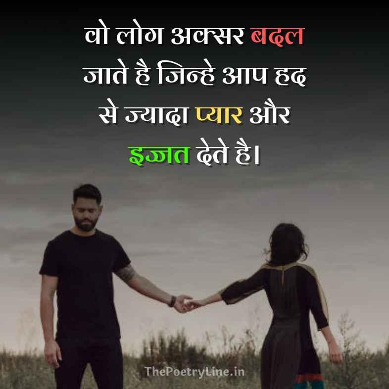 sad love emotional quotes images