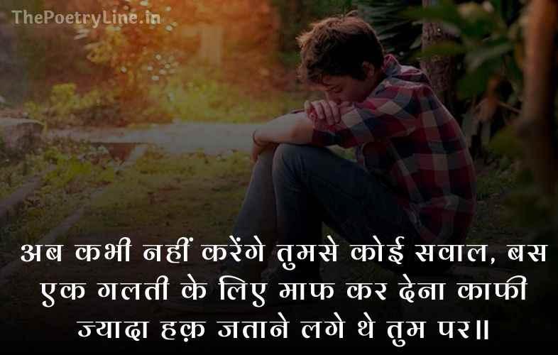 sad love quotes images
