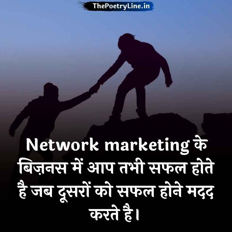 MLM Business Success Image in Hindi