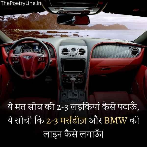 Hindi Motivation for Network Marketing