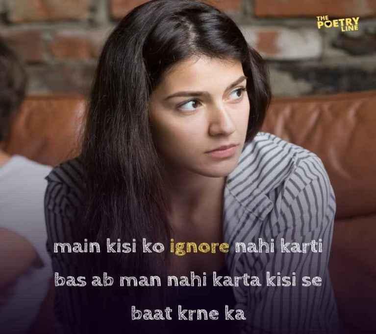 Ignore Shayari For Him in Hindi