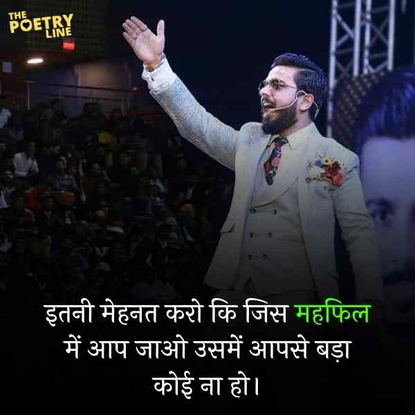 Motivational Quotes for Network Marketing in Hindi