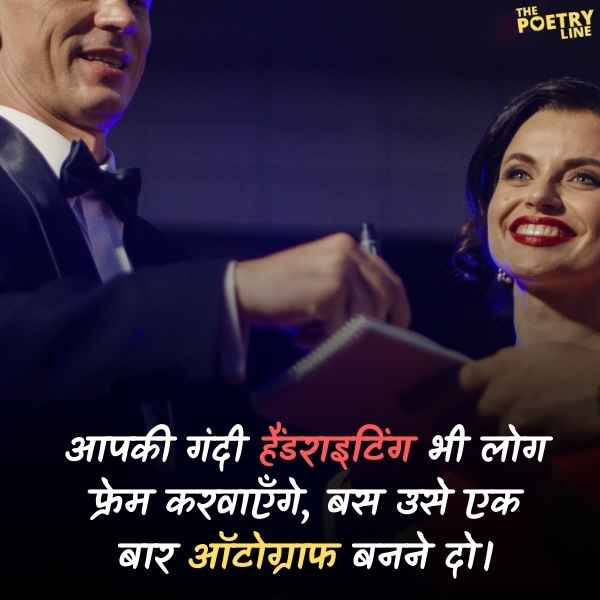 Network Marketing Motivational Quote in Hindi