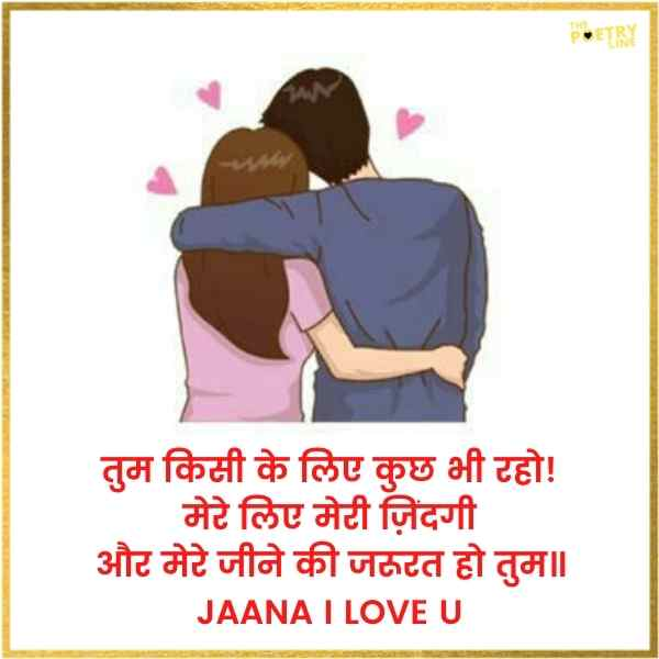 jaan i love you