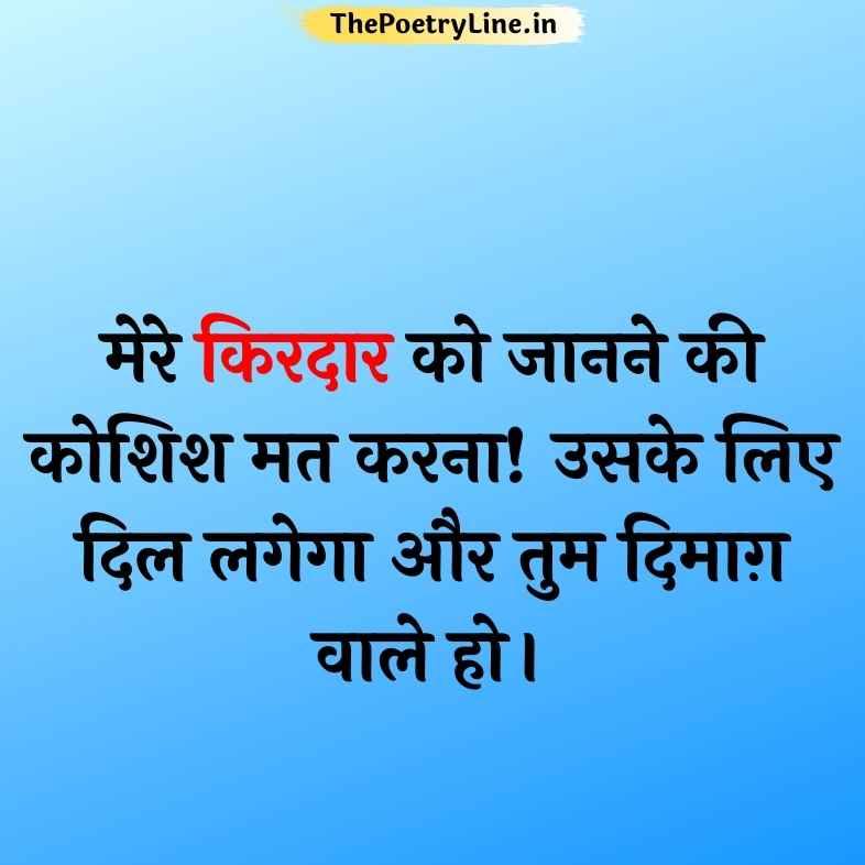 savage Hindi captions for Instagram