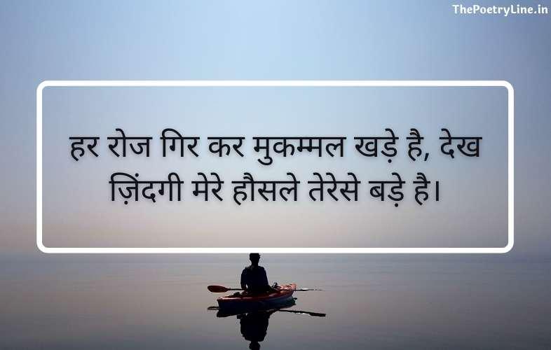 simplicity thoughts hindi