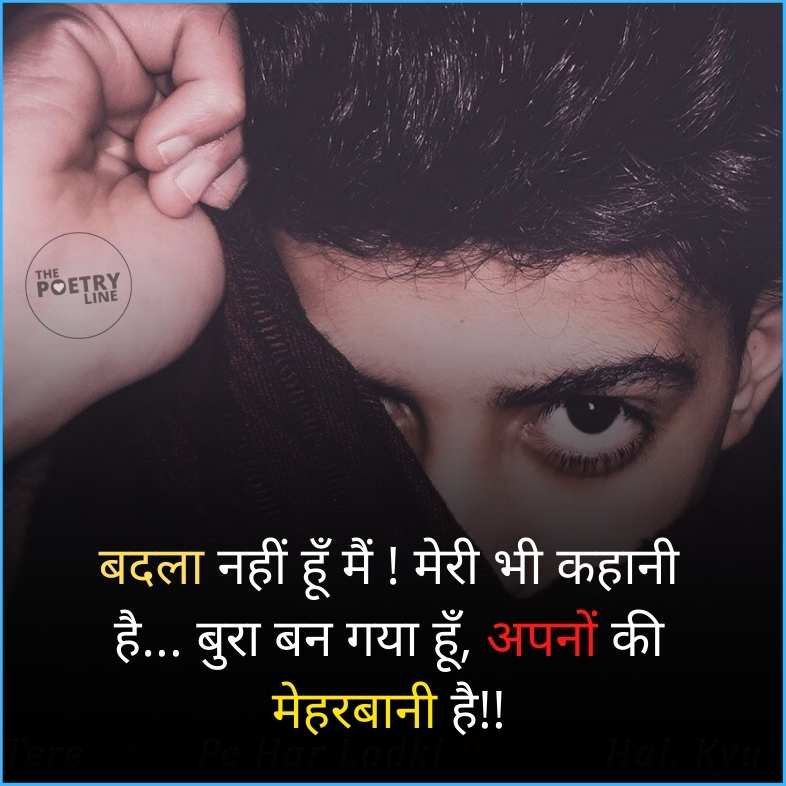 attitude captions for instagram in hindi